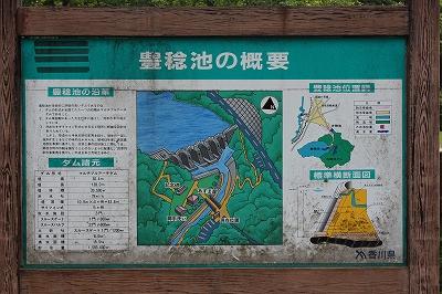 kensyuaji (3).jpg
