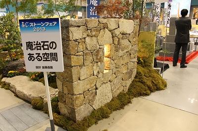 kensyuaji (8).jpg