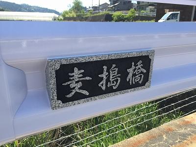 kyoumeiban (1).jpg