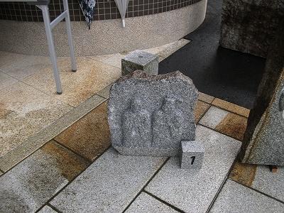 sekichou (1).jpg