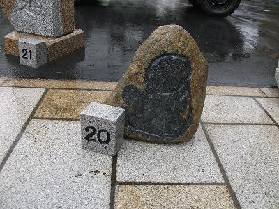 sekichou (20).jpg