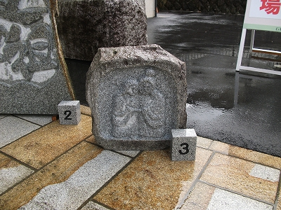 sekichou (3).jpg