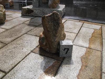 sekichou (7).jpg