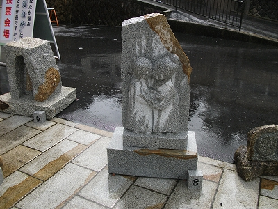 sekichou (8).jpg