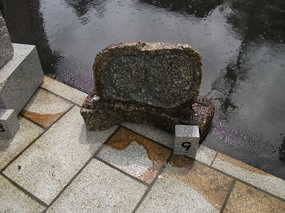 sekichou (9).jpg